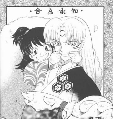 Inuyasha The Final Act Coloring Printable 9